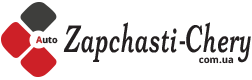 Бендикс Шевроле Круз купить в интернет магазине 《ZAPCHSTI-CHERY》